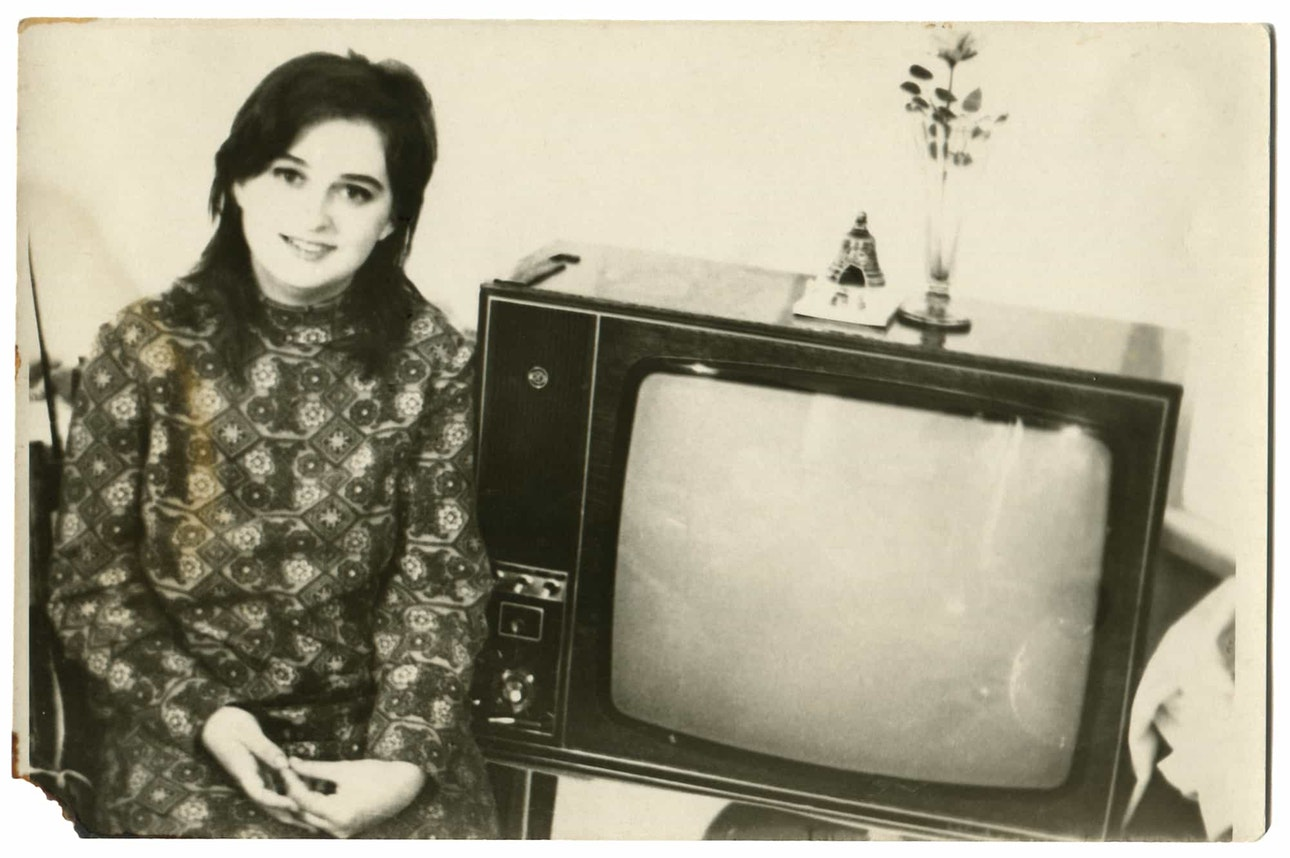 My First TV Set