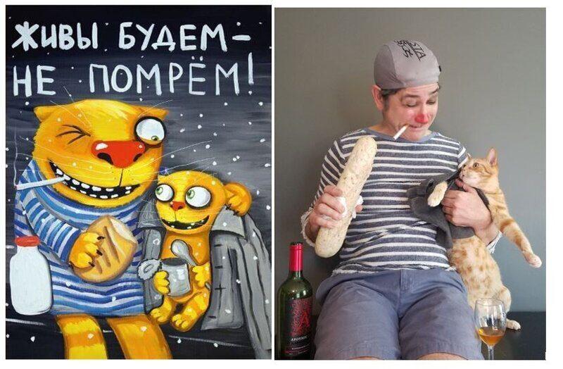 """""""Isolation"""" Contest of Artist Vasya Lozhkin"""