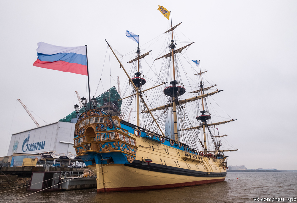 """Poltava"": The First Ship of Saint Petersburg"