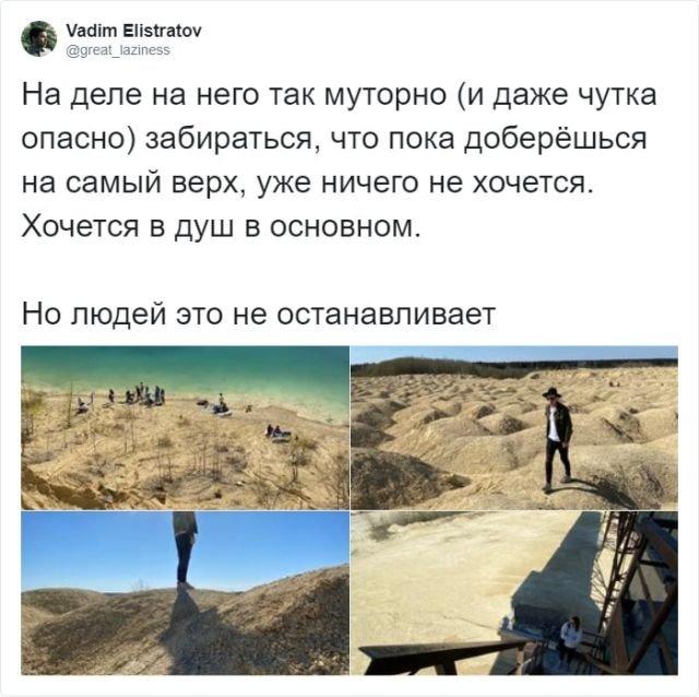 Фотографии в Борницком карьере