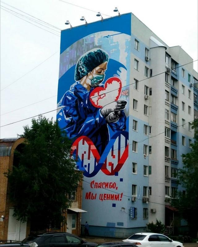 Удивительные снимки с российских просторов 14.06.20
