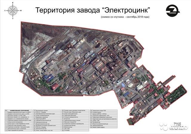 Российский завод «Электроцинк»
