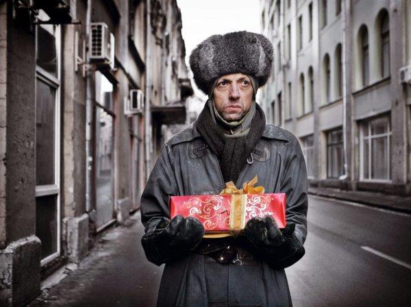 «Подарок», 2010 год