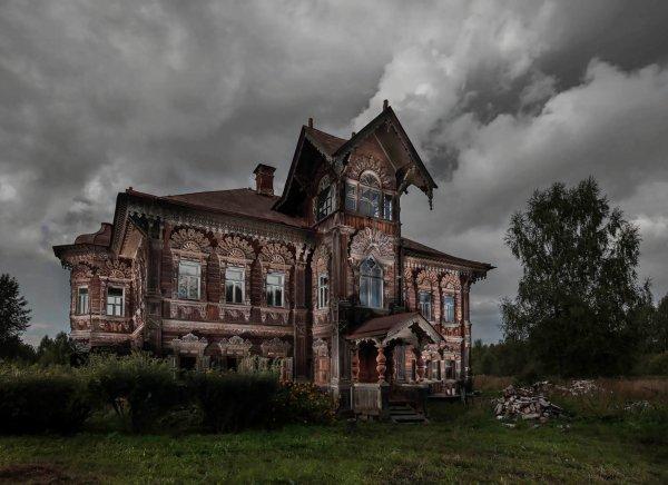 «Старый дом с привидениями», 2018 год