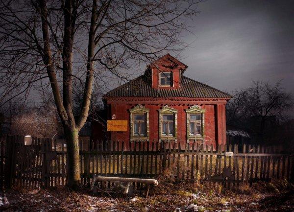 «Русский дом», 2010 год