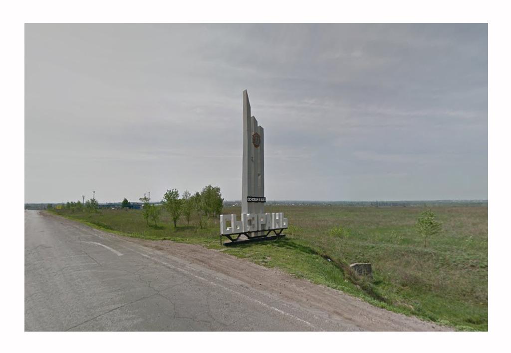 Those Strange Soviet Steles
