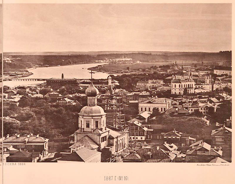 Views From Christ the Savior Cathedral In 1867