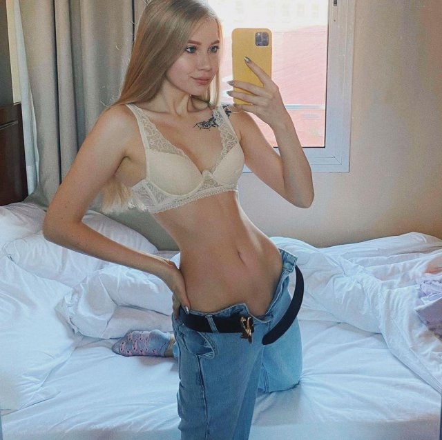 Russian Girl With the Amazingly Slender Waist