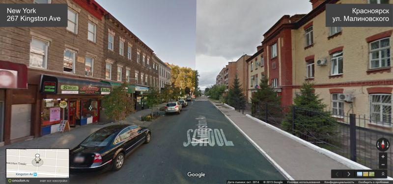 Krasnoyarsk Compared to New York