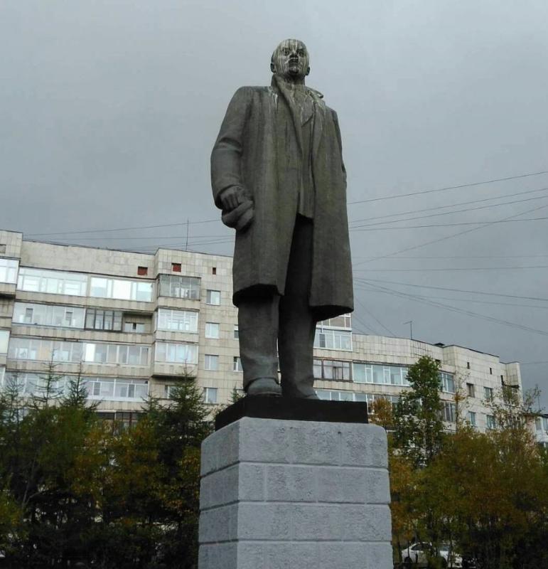Spiked Lenin's Head