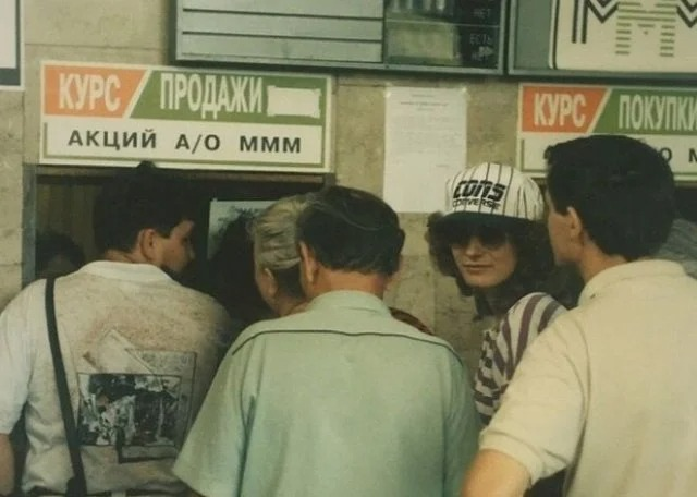 Selling Goods Back in the 1990s