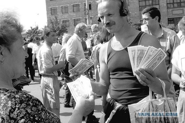 """Россия - """"Переходной период"""". Подборка фотографий эпохи 90х"""