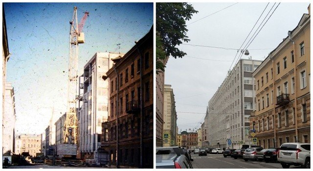 Улица Егорова1974 и 2020 год.