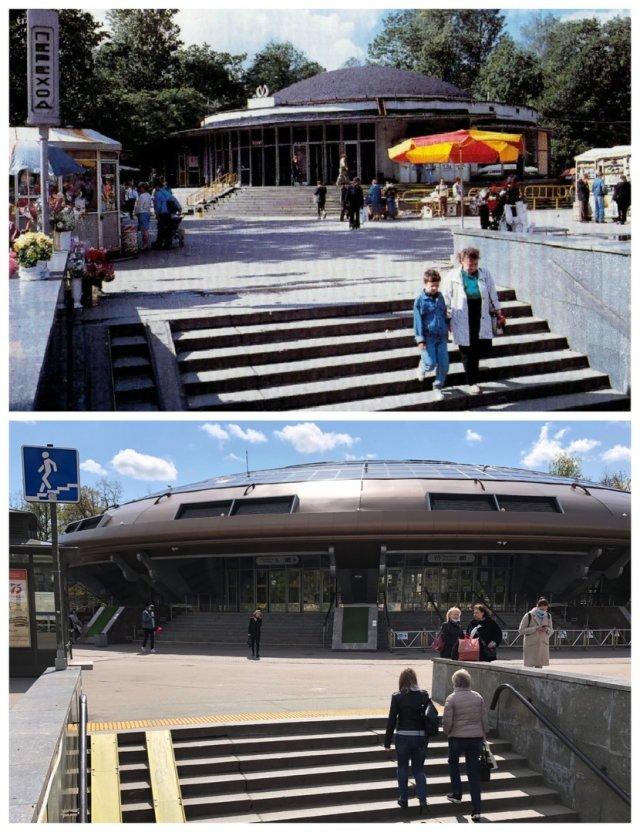 Станция метро «Горьковская».1995 и 2020 год.