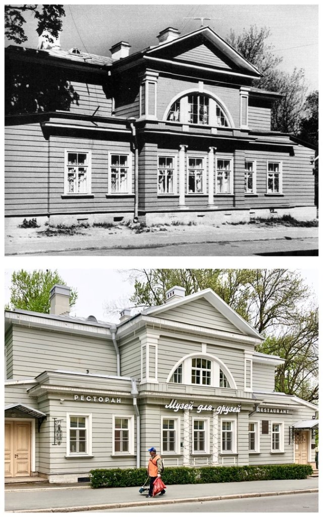 Дом Каноббио. Старейшее деревянное здание Пушкина.~1970 и 2020 год.