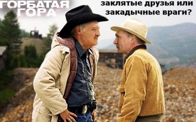 Фотожабы и мемы про встречу Александра Лукашенко и Владимира Путина