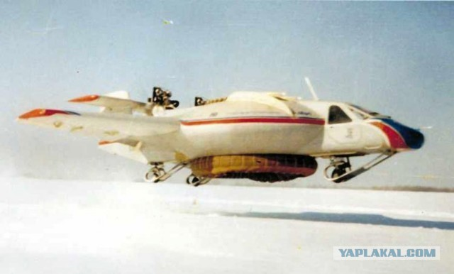 "Безаэродромный самолет ""Бэлла-1"""