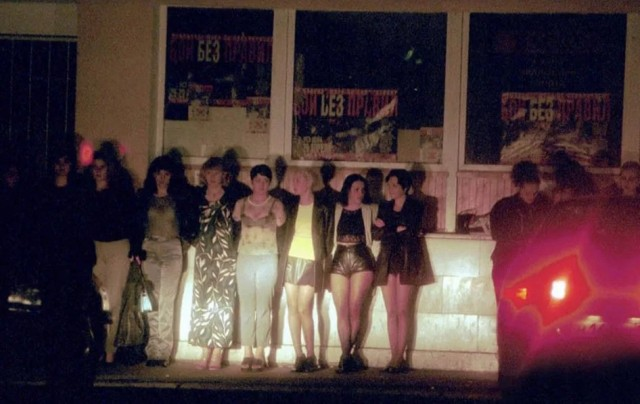 Ночные бабочки. 1990-е годы