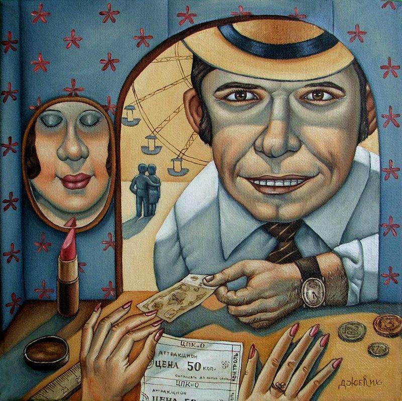 Иронические картины Анжелы Джерих | Краска, Картины, Художники