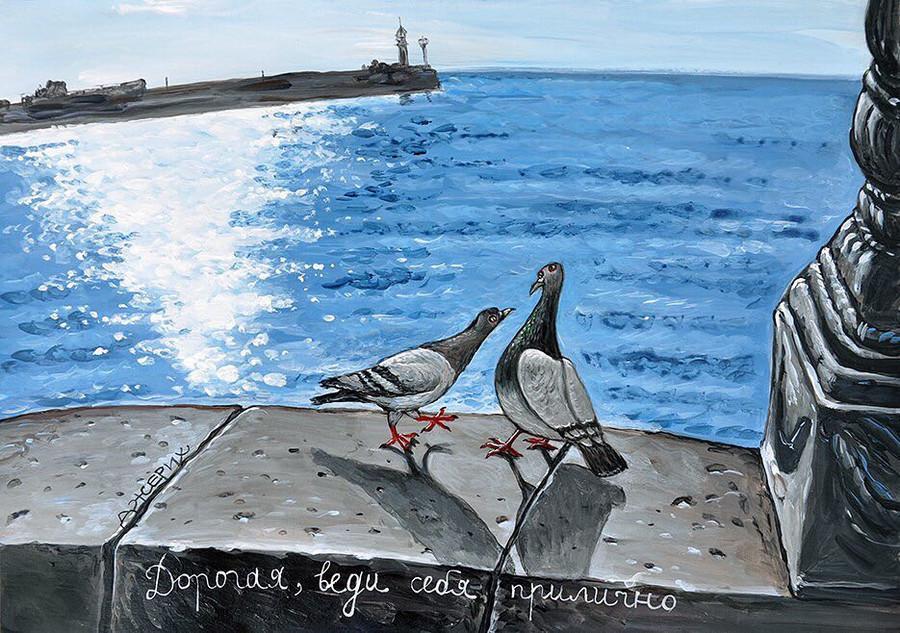Картины Анжелы Джерих: добрая ирония в советском духе 49