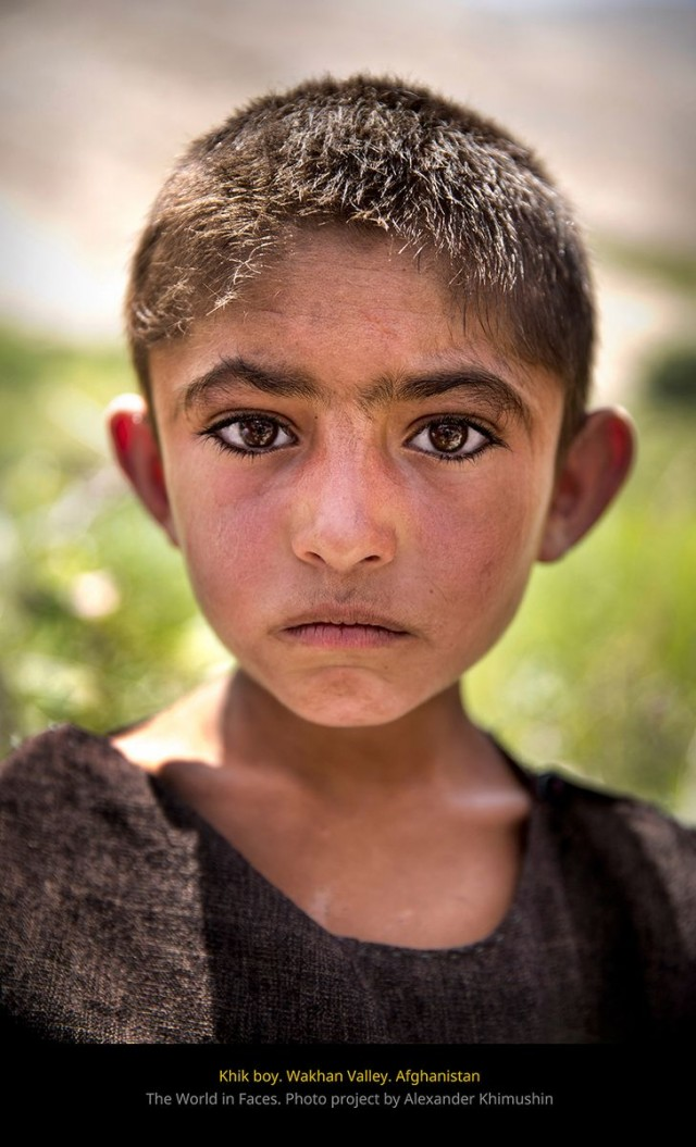 Фотографии которые показывают красоту исчезающих народов мира