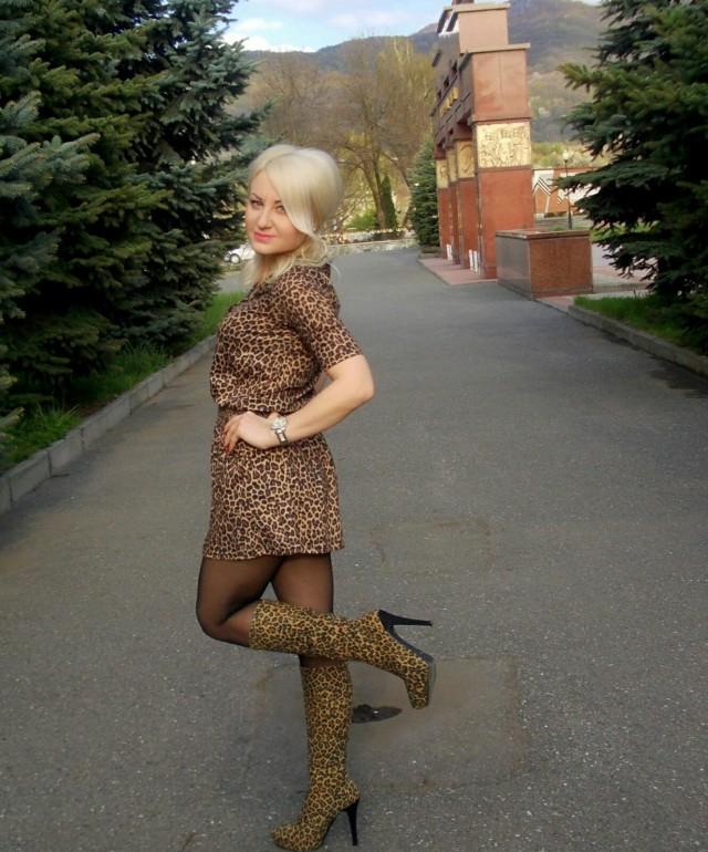 Russian Wildcats