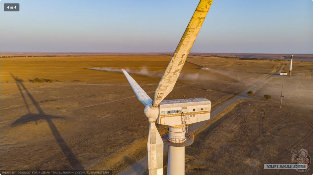On Top of the Abandoned Wind Power Plant