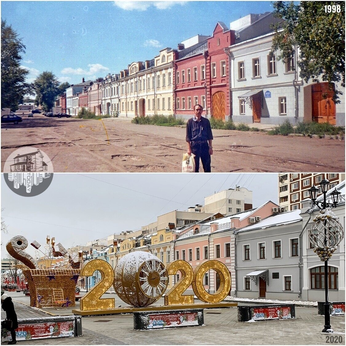 Moscow In The 90s And Today