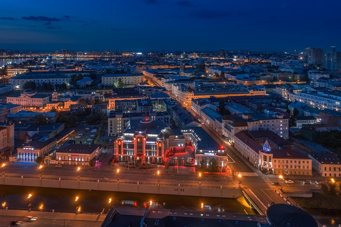 Flying Over Kazan After Sunset