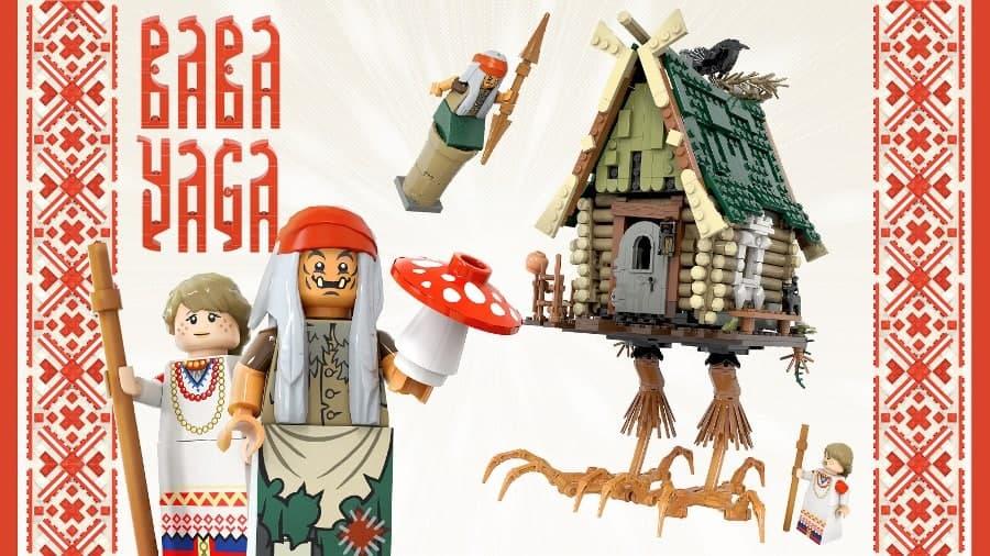 LEGO Goes Slavic!