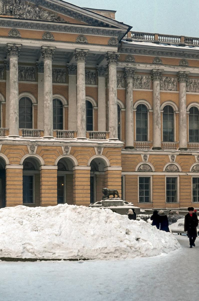 Winter 1976 In Saint Petersburg