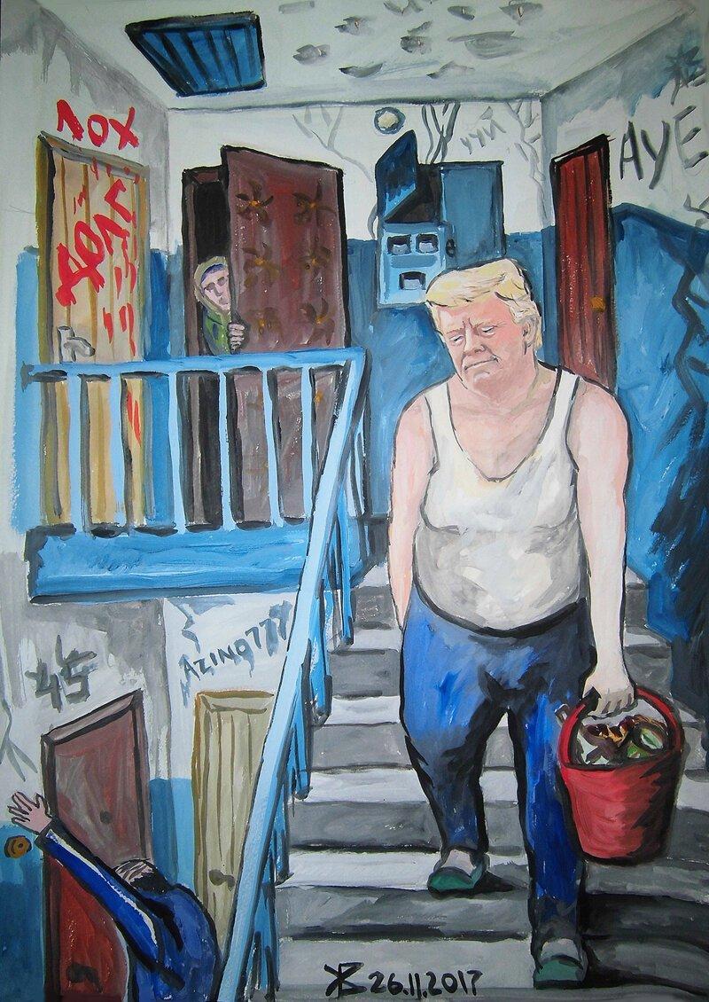 Вот как бы выглядел Трамп, живя он в России