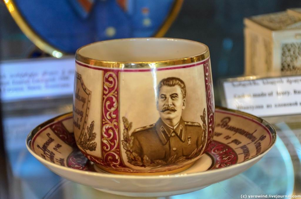 The Biggest Museum of Joseph Stalin