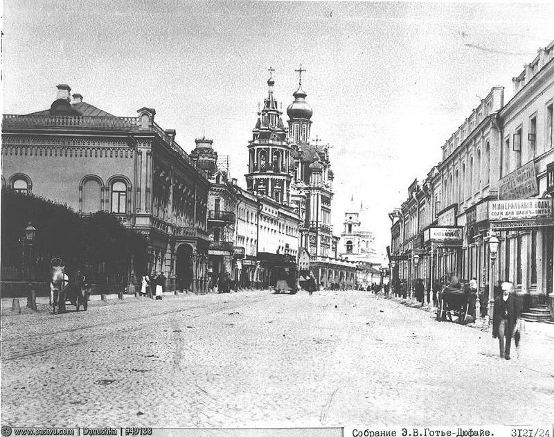 20 Mesmerizing Photos of Moscow Dated Early 20th Century