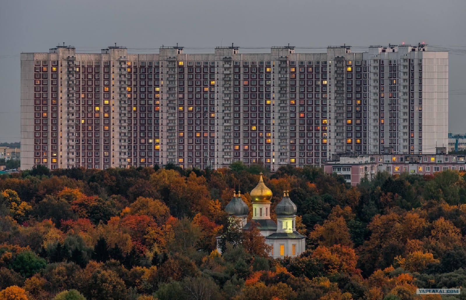 Aesthetics of Remote Russia