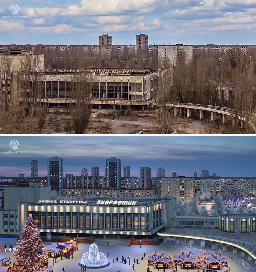 Припять, Украина