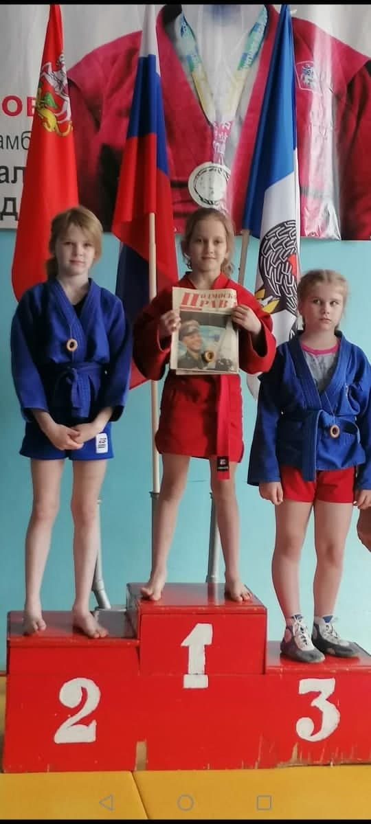Unusual Medals For the Best Children in Sambo