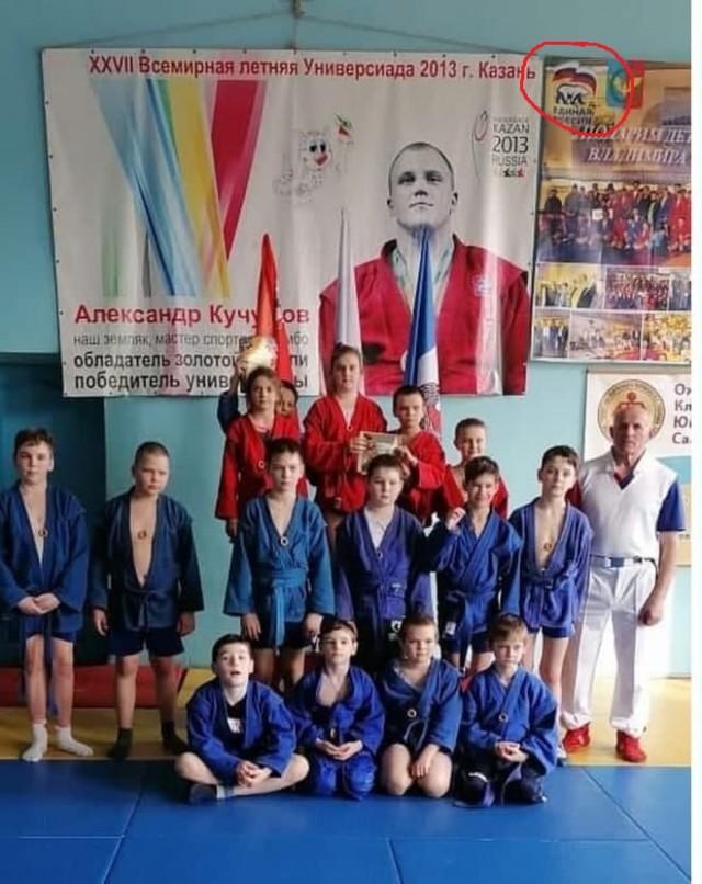 В Московской области детишек, которые участвовали в соревновании по самбо, наградили необычными медалями