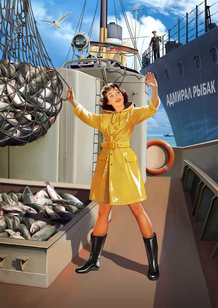 Худ: Наталья Ершова