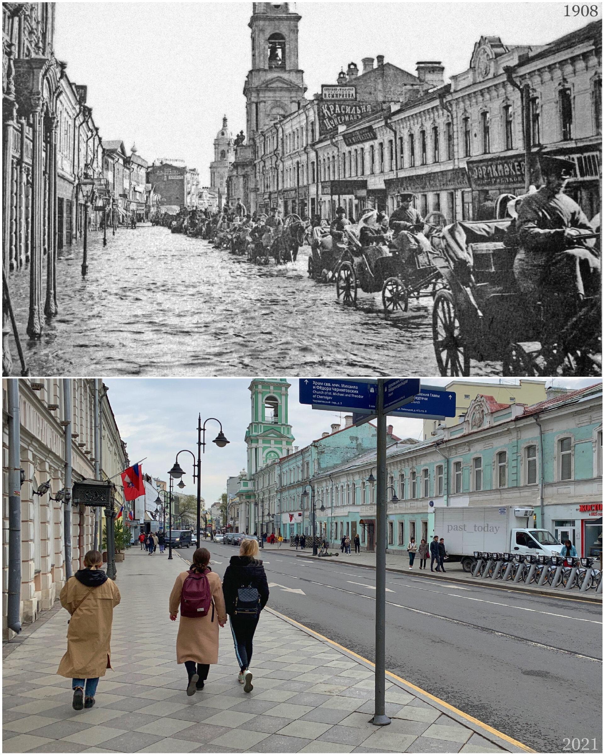 Москва было/стало #89.