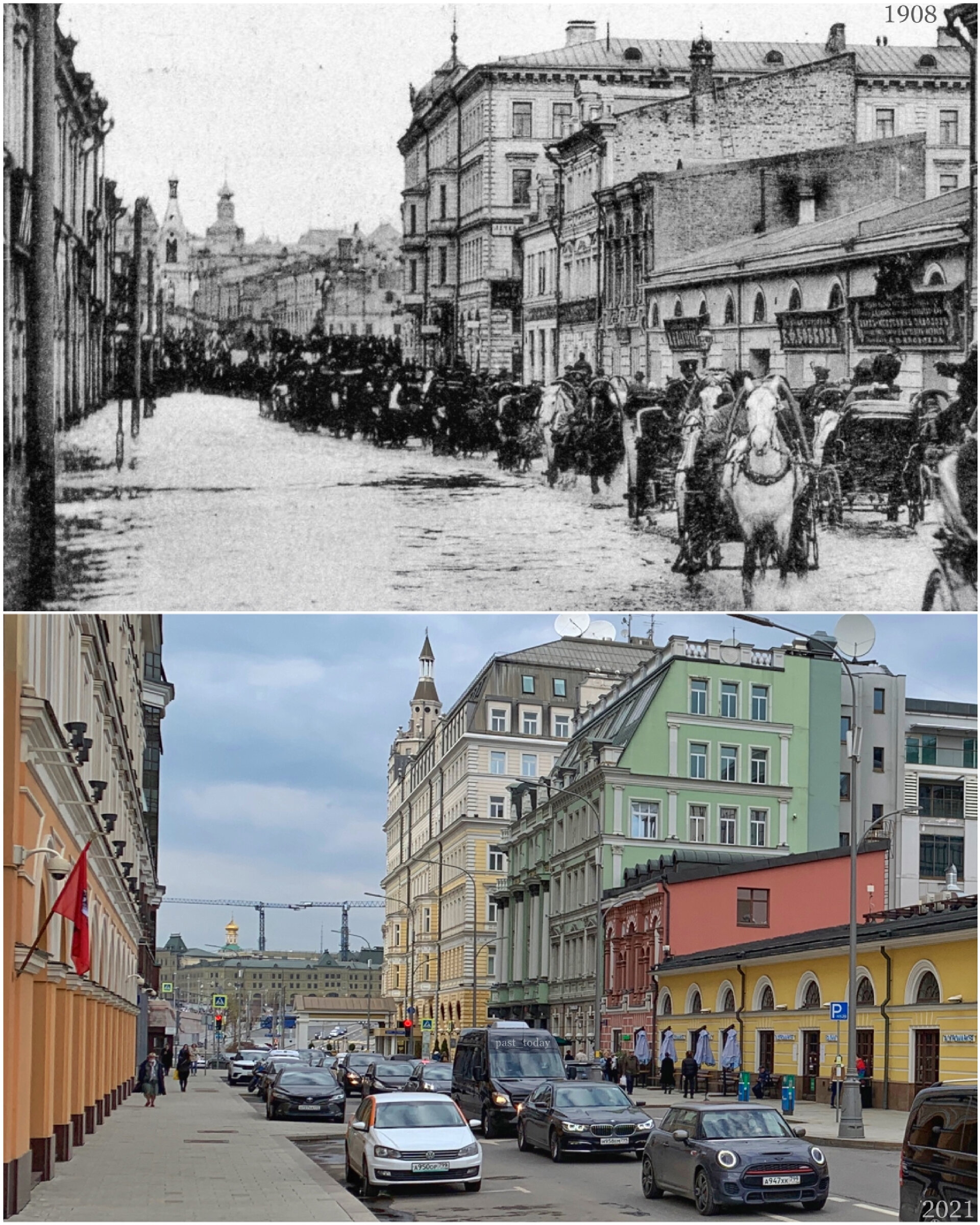 Flooded Moscow 1908 Vs Moscow of Today