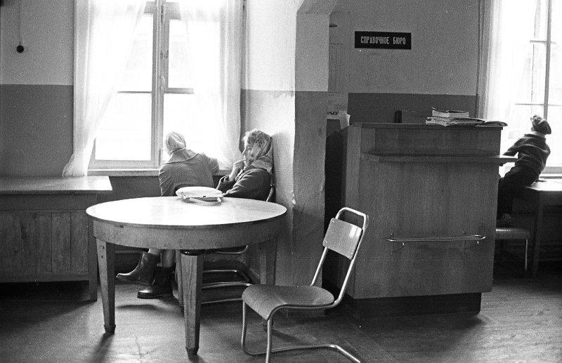 В аэропорту. Всеволод Тарасевич, 1965 год, Архангельская обл., Ненецкий НО, г. Нарьян-Мар, МАММ/МДФ.