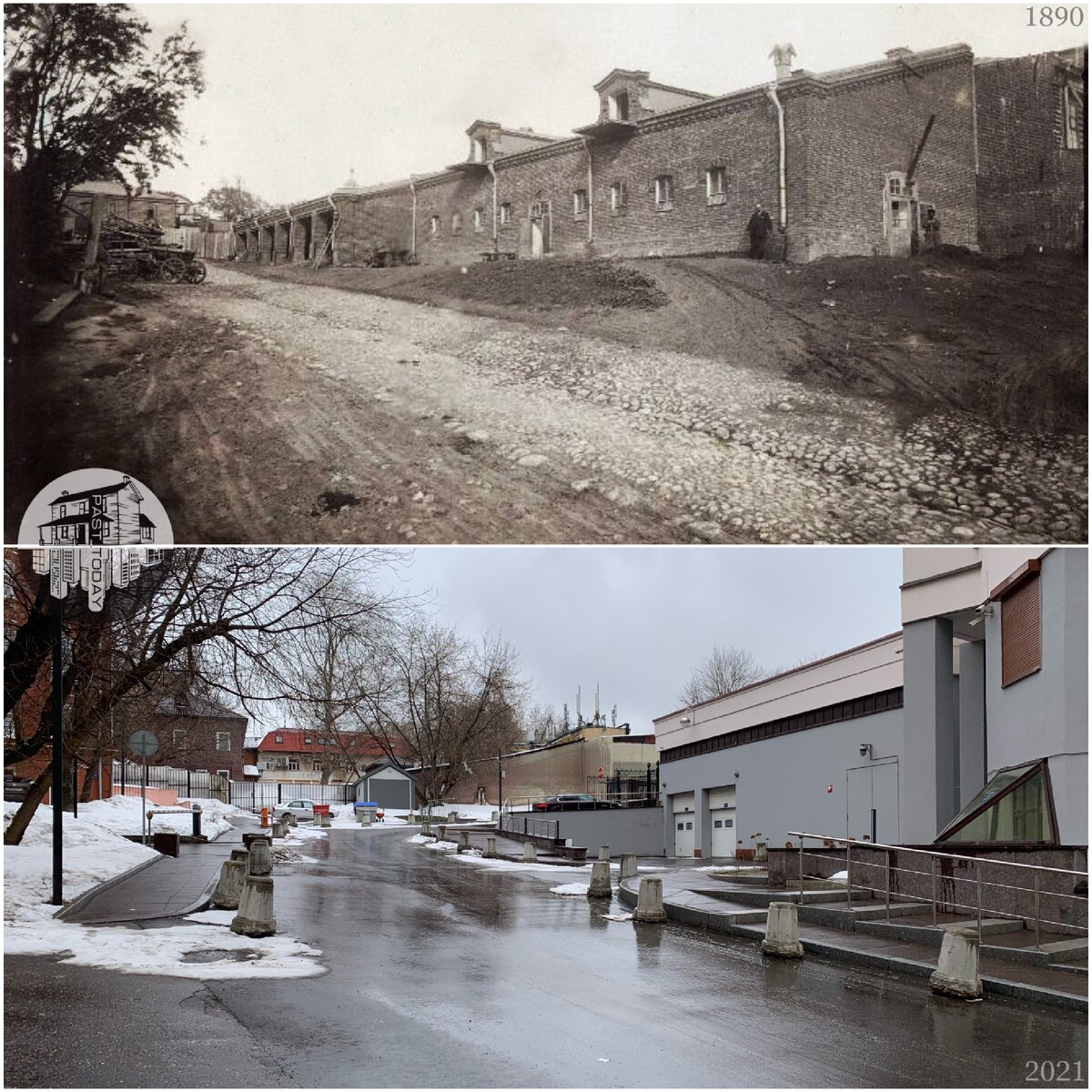 1890/2021