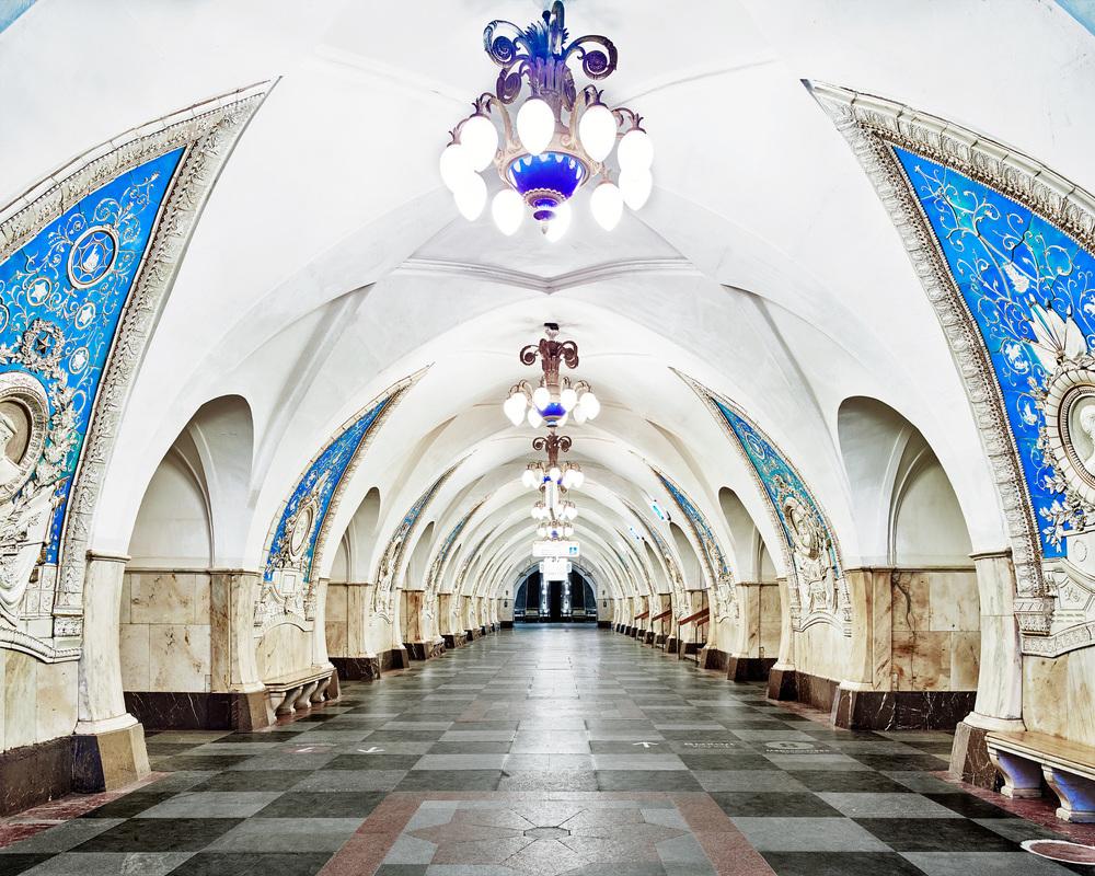 Таганская, Москва