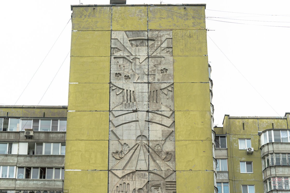 """""""Remains of the More Developed Civilization"""" in Perm"""
