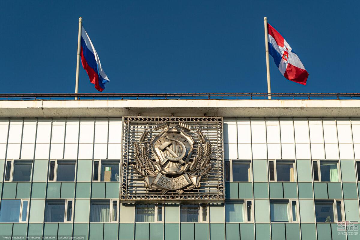 Законодательное Собрание Пермского Края (адрес ул. Ленина, 51)
