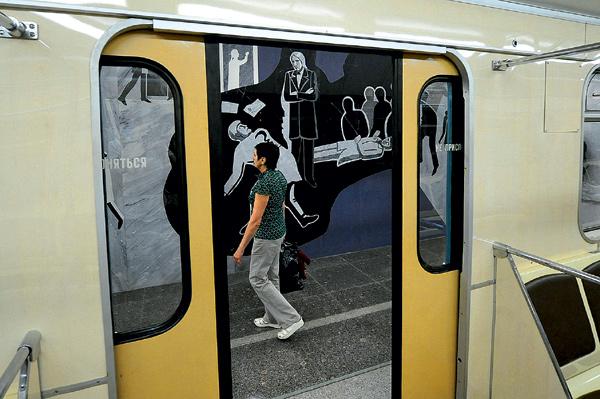 Фото №4 - 15 удивительных фрагментов московского метро