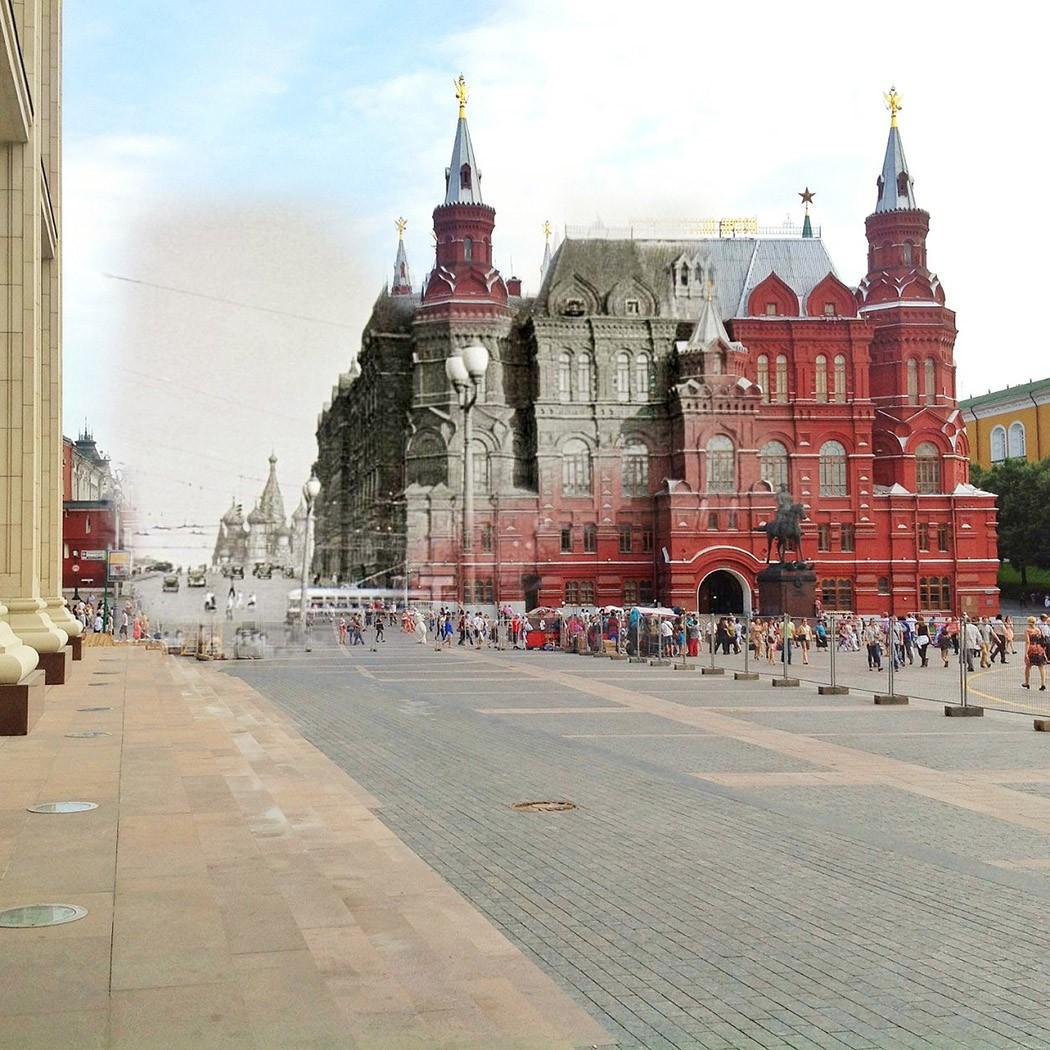 Two Moscows in One and the Same Image