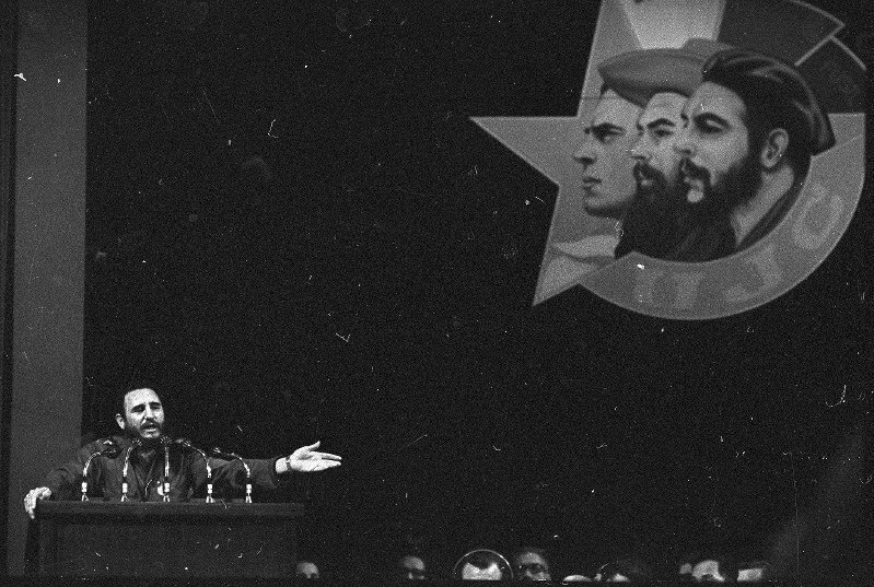 Выступает Фидель Кастро. Юрий Кривоносов, 1972 год, МАММ/МДФ.